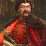 Зиновий Богдан Михайлович Хмельницкий (1595-1657)