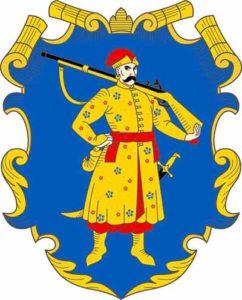 Герб Войска Запорожского из летописи Григория Грабянки