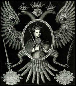 Портрет Софьи в царском облачениии, со скипетром и державой в руках, на фоне двуглавого орла. Вокруг портрета выписан царский титул