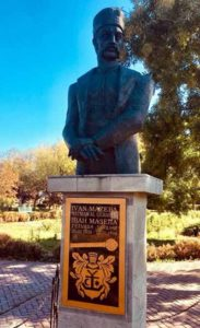 Памятник Ивану Мазепе в Галаце, Румыния