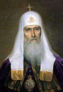 Патриарх Иоакмм