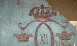 Личный штандарт Карла XII, захваченный во время Полтавской битвы