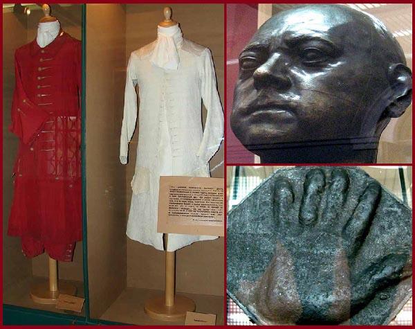 Кафтан, голова и слепок руки Петра I