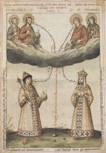Пётр и Евдокия Лопухина