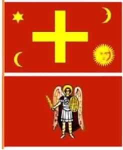 Большая хоругвь Запорожской Сечи XVI−XVIII вв. (лицевая и оборотная стороны)