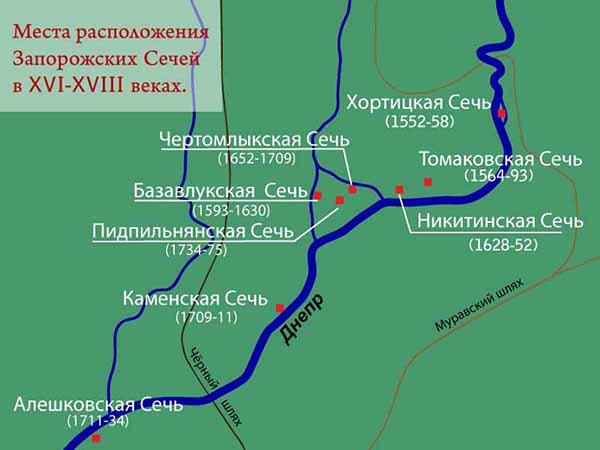 Запорожская сечь. Карта.