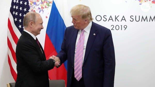 Путин и Трамп 2019 Рукопожатие в Осаке