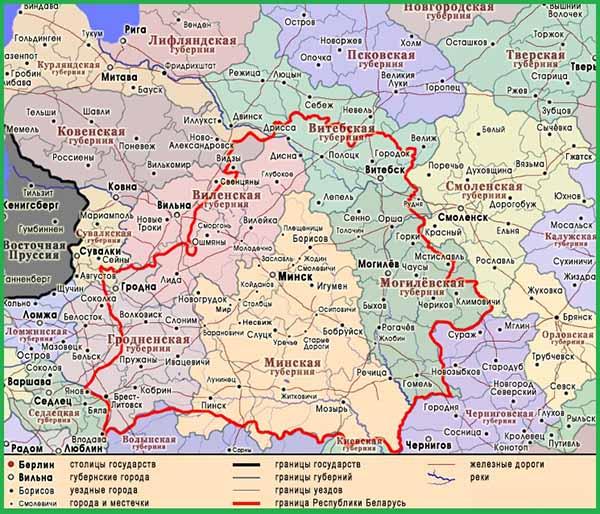 Литовско-белорусские губернии по отношению к границам Республики Беларусь