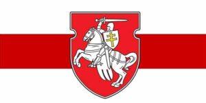 "Флаг БНР и герб ""Погоня"""