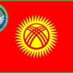 Киргизстан. История страны.