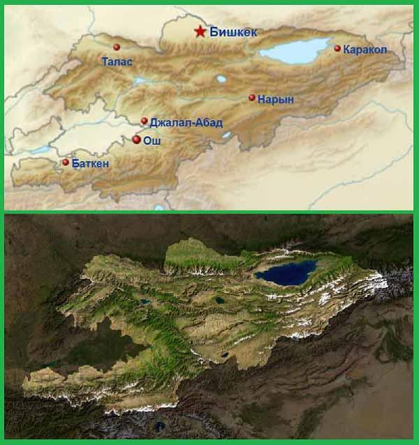 Киргизия. Карта и космический снимок территории