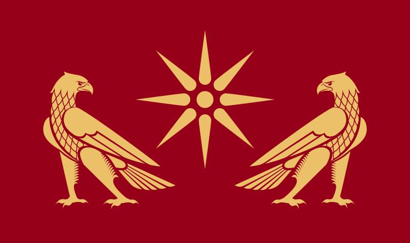 Великая Армения Флаг династии Artaxiad