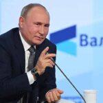 Владимир Путин отвечает на вопросы участников форума «Валдай» 21 октября 2021 года