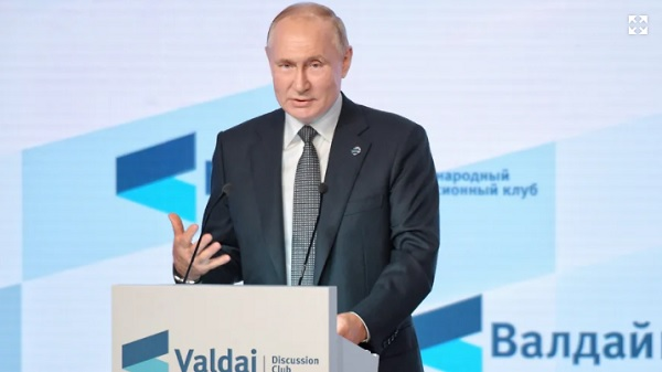 Доклад о международной ситуации Владимира Путина на форуме «Валдай» 21 октября 2021 года