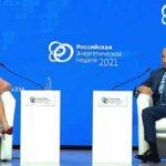 В.В.Путин выступает на заседании международного форума Российская энергетическая неделя. 13.10.2021